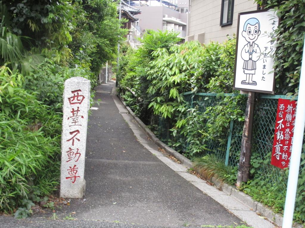 f:id:hideki-sansho:20180510084827j:plain