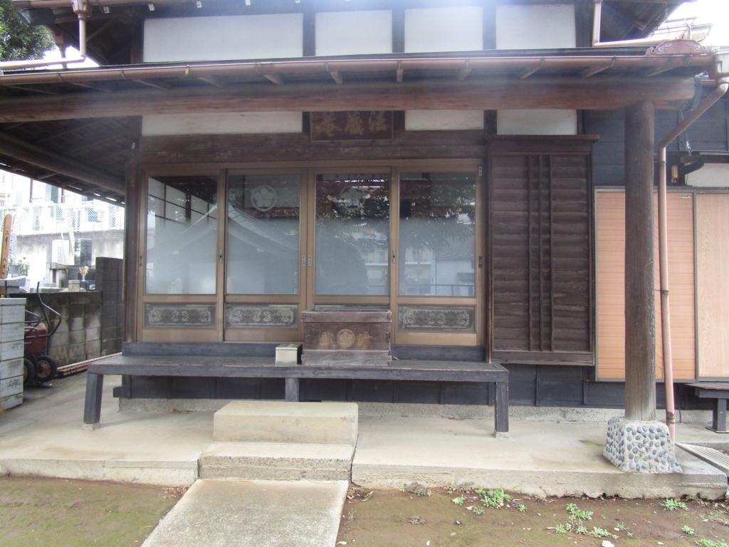 f:id:hideki-sansho:20180510092114j:plain