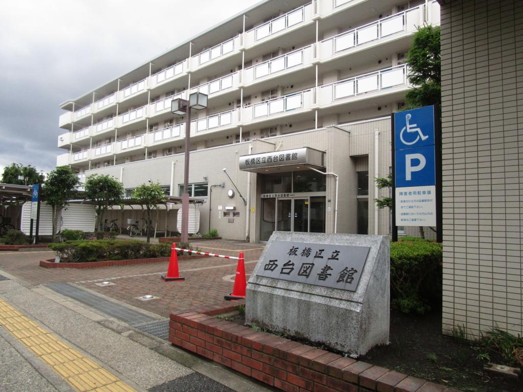f:id:hideki-sansho:20180510093459j:plain