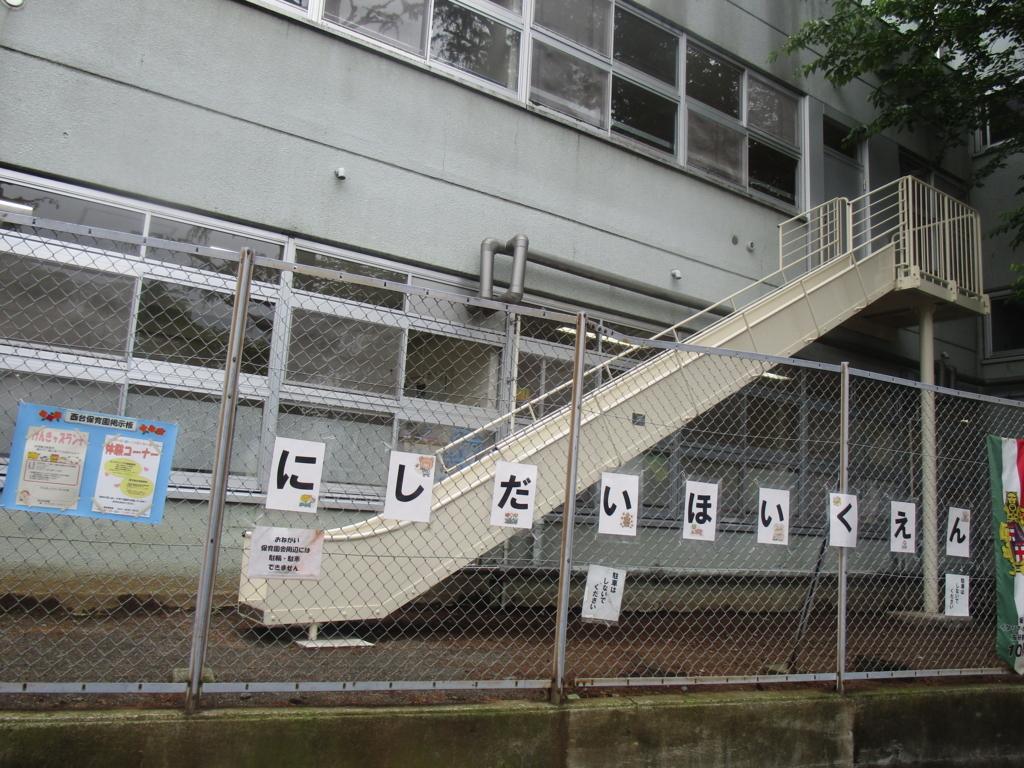 f:id:hideki-sansho:20180510101336j:plain