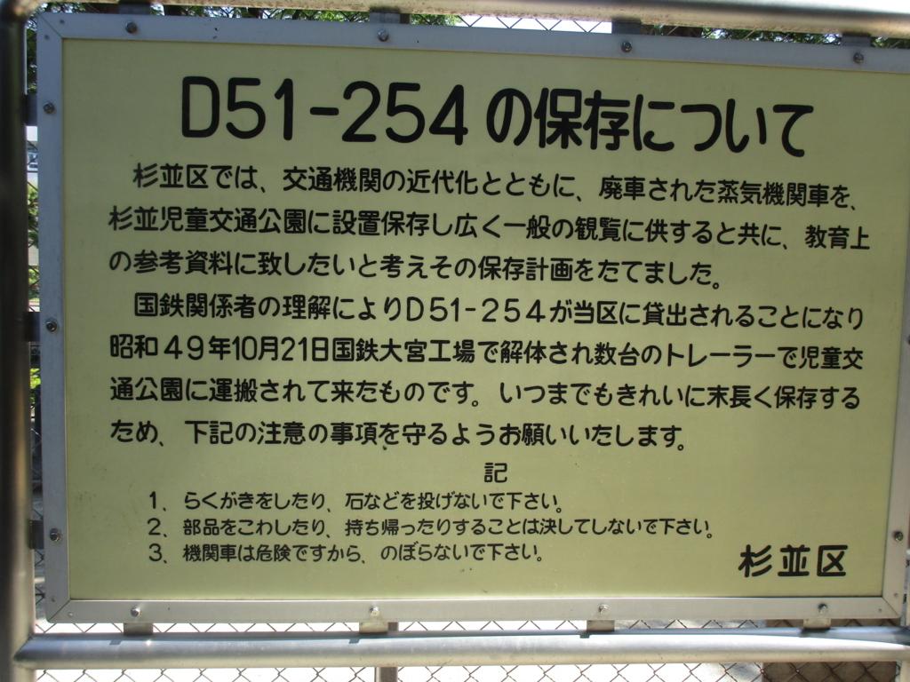 f:id:hideki-sansho:20180511154123j:plain