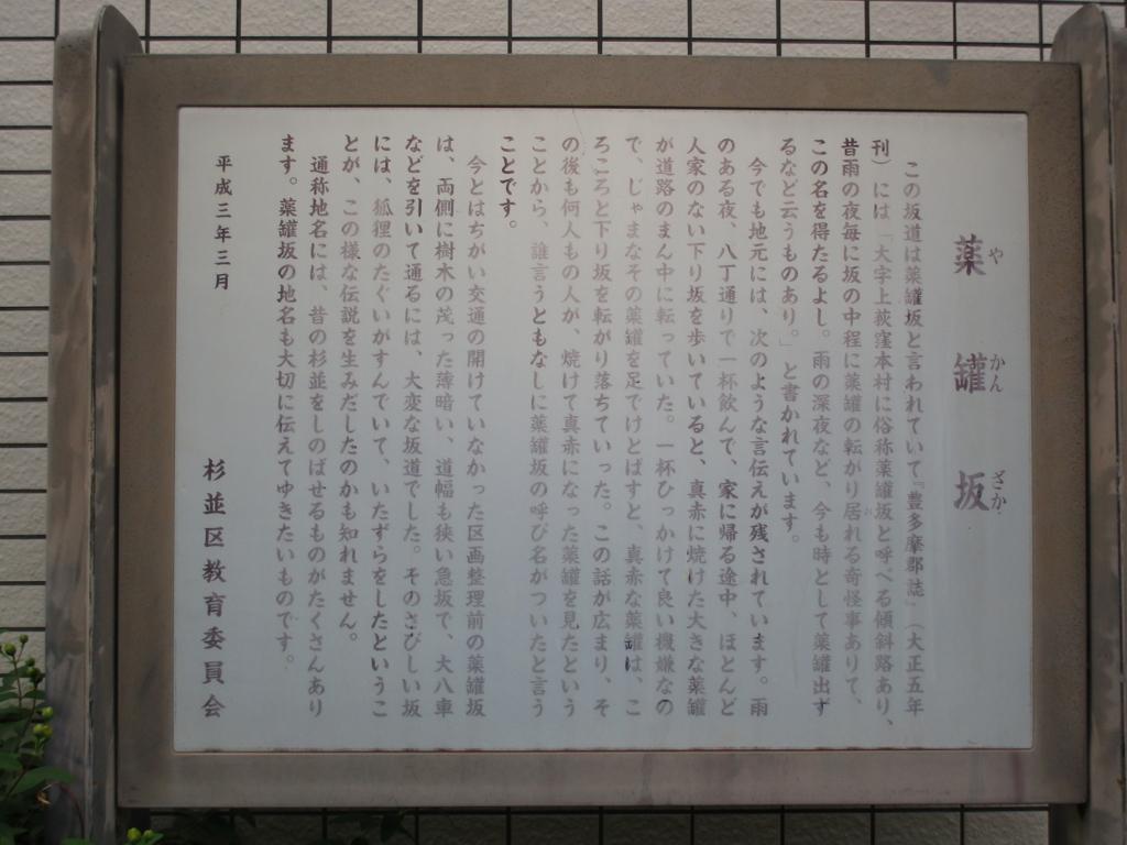 f:id:hideki-sansho:20180513154202j:plain