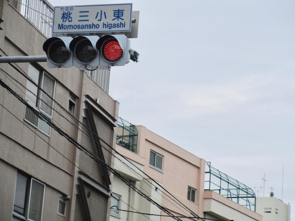 f:id:hideki-sansho:20180601011326j:plain