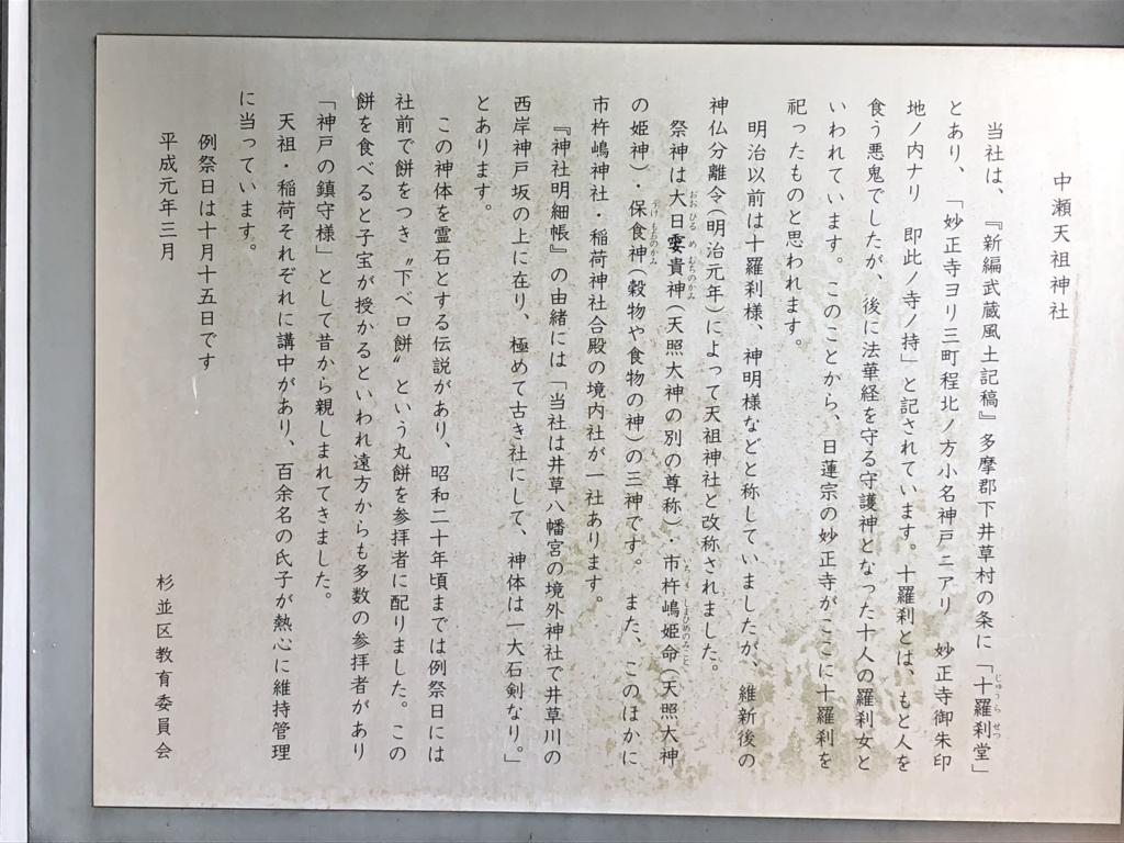 f:id:hideki-sansho:20180606170859j:plain