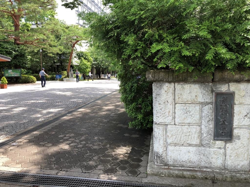 f:id:hideki-sansho:20180607182755j:plain