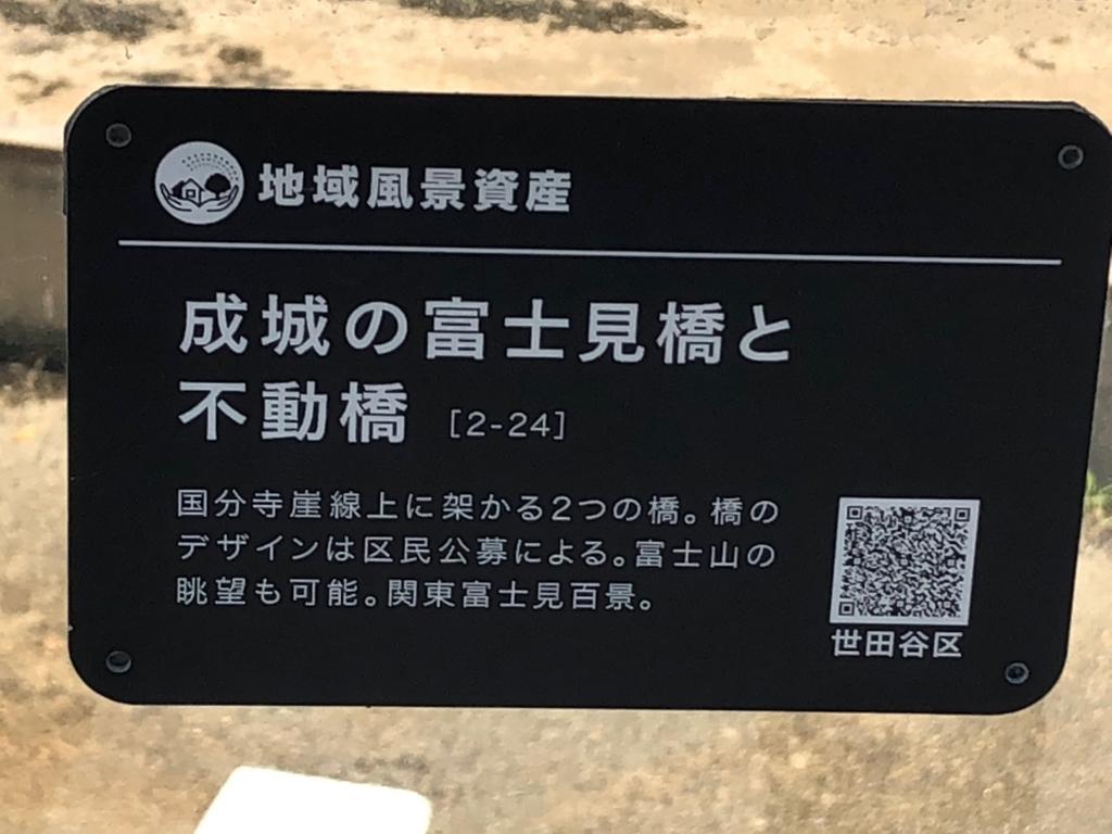 f:id:hideki-sansho:20180607191114j:plain