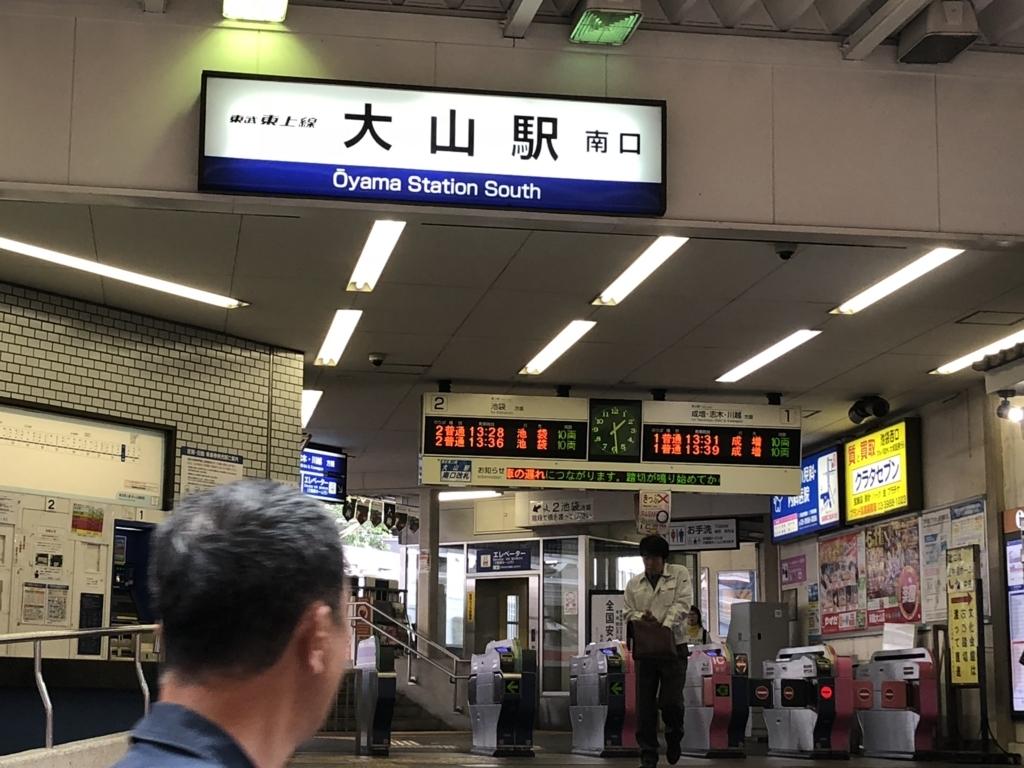 f:id:hideki-sansho:20180609184735j:plain