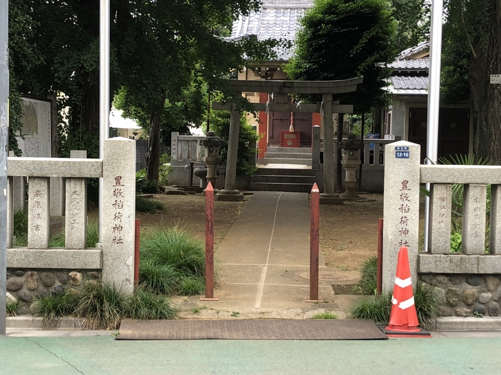 f:id:hideki-sansho:20180609185411j:plain