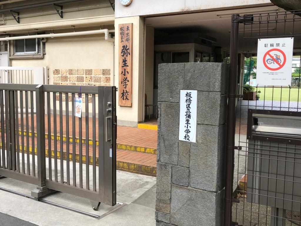 f:id:hideki-sansho:20180609185646j:plain