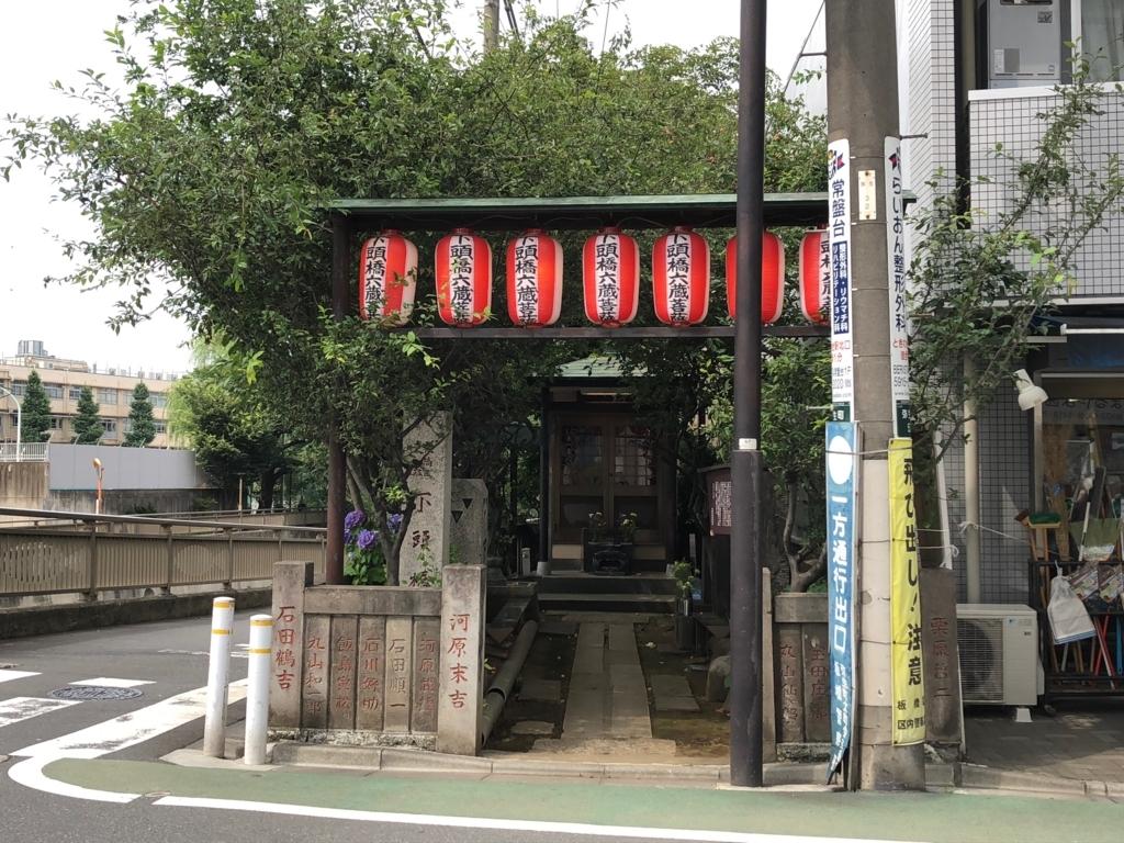 f:id:hideki-sansho:20180609185814j:plain