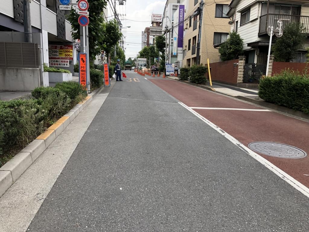 f:id:hideki-sansho:20180609191555j:plain