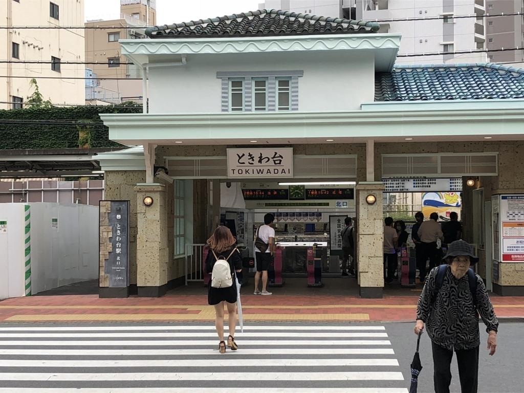f:id:hideki-sansho:20180609191808j:plain