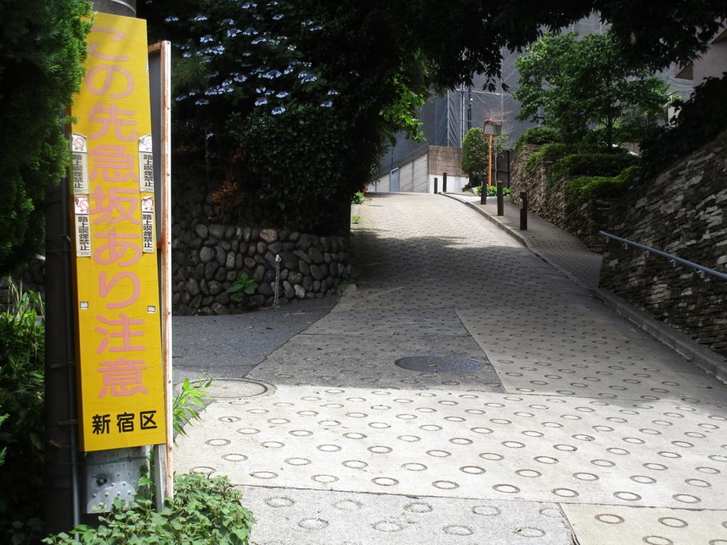 f:id:hideki-sansho:20180613161638j:plain