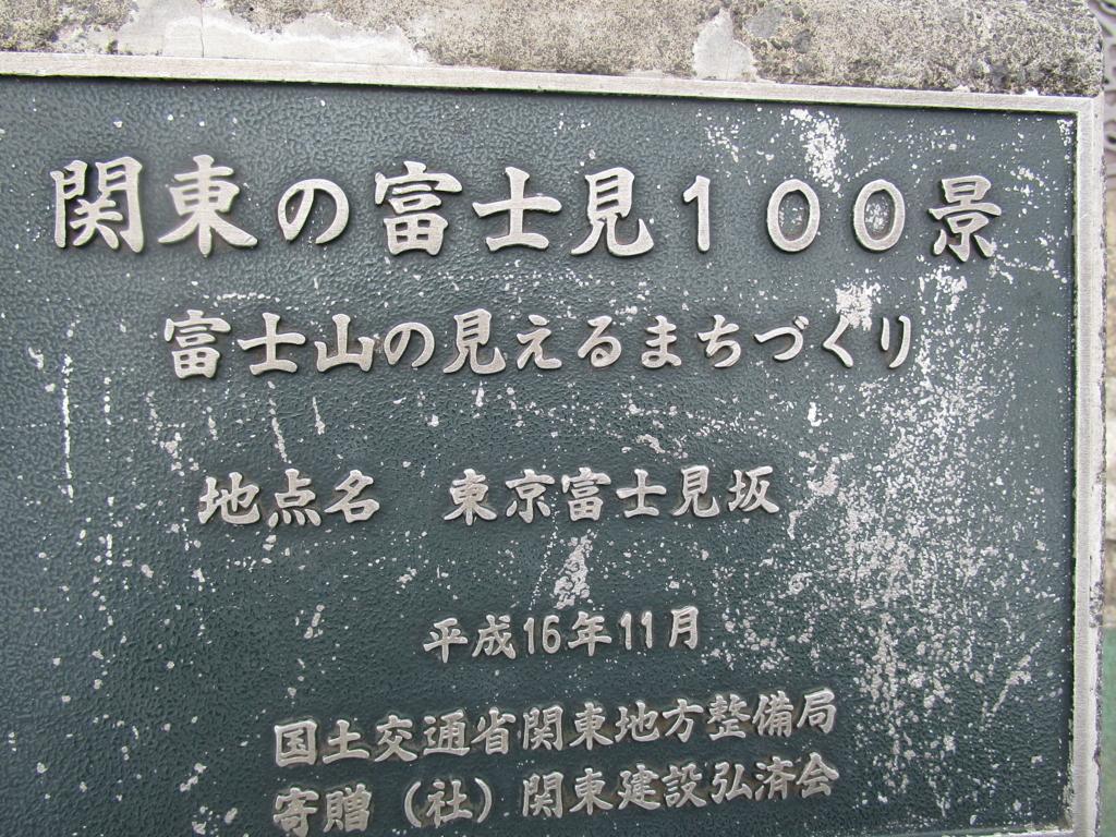 f:id:hideki-sansho:20180617161846j:plain
