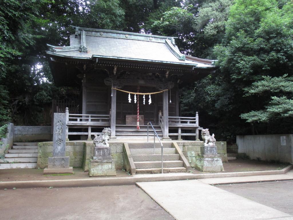 f:id:hideki-sansho:20180617165847j:plain