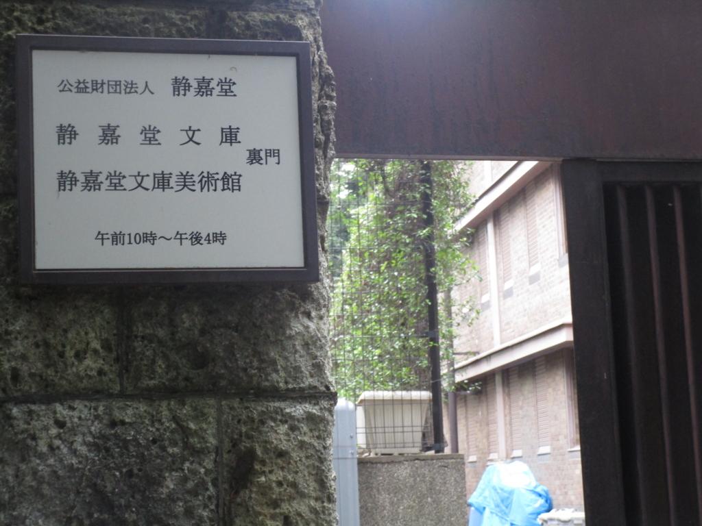 f:id:hideki-sansho:20180617170554j:plain