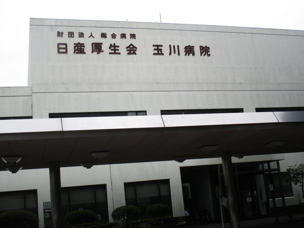 f:id:hideki-sansho:20180617173456j:plain