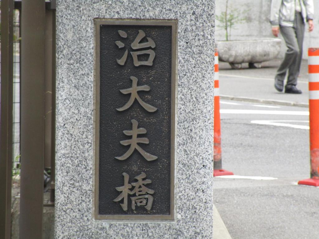 f:id:hideki-sansho:20180617174046j:plain