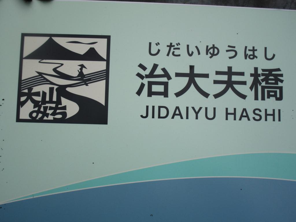 f:id:hideki-sansho:20180617174211j:plain