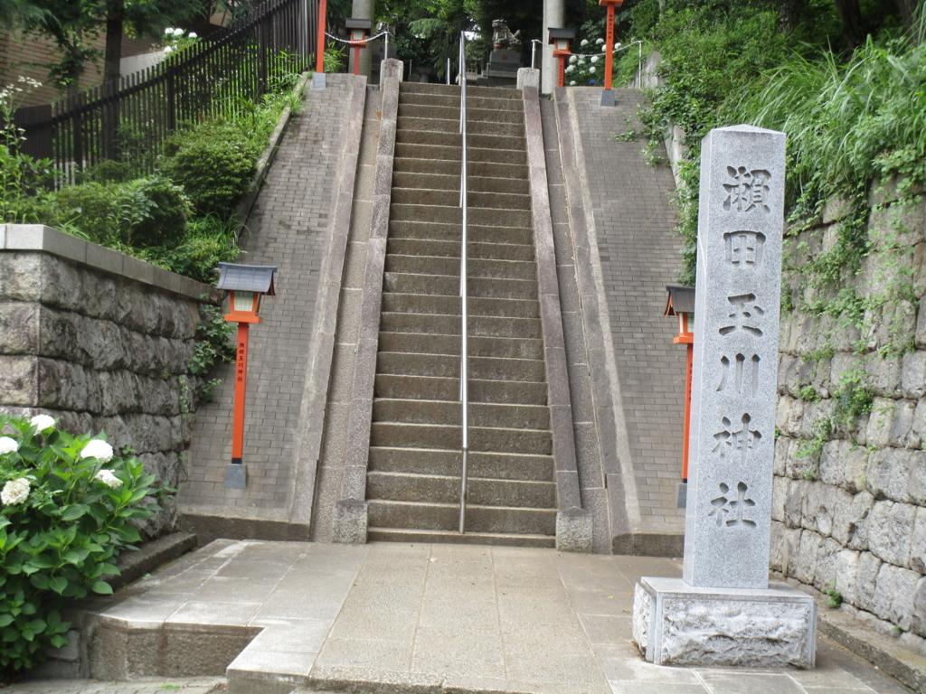 f:id:hideki-sansho:20180617174712j:plain