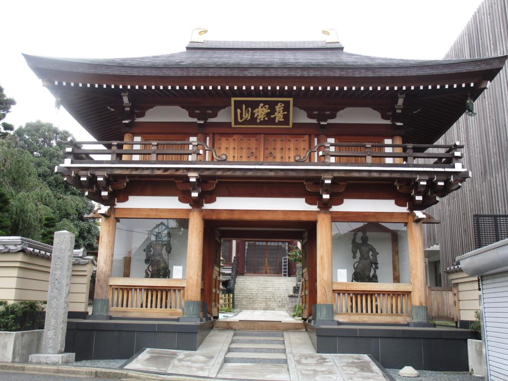 f:id:hideki-sansho:20180617175427j:plain