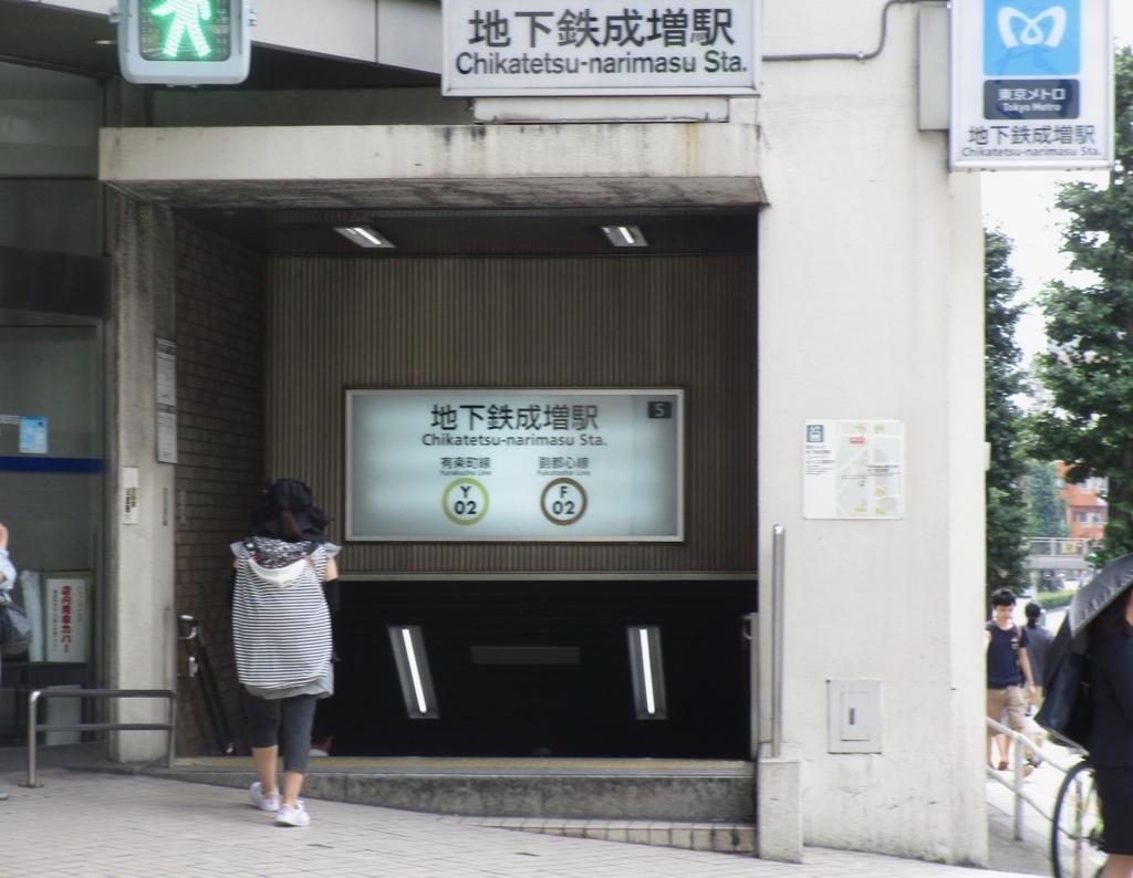 f:id:hideki-sansho:20180622175316j:plain