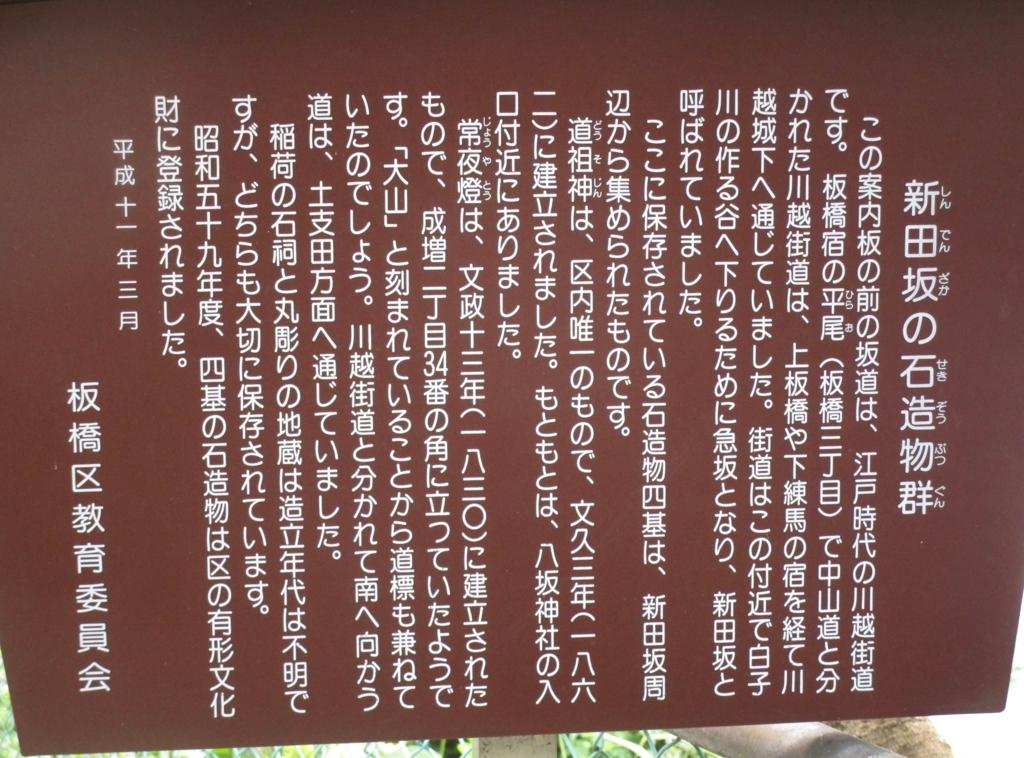 f:id:hideki-sansho:20180622181400j:plain