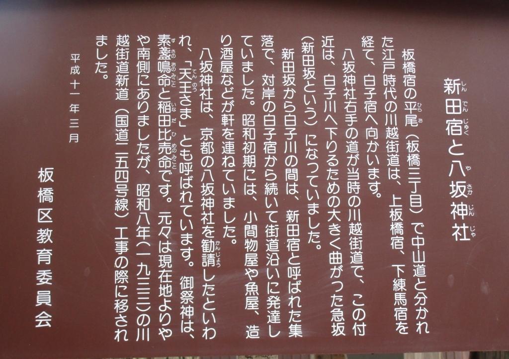 f:id:hideki-sansho:20180622181547j:plain