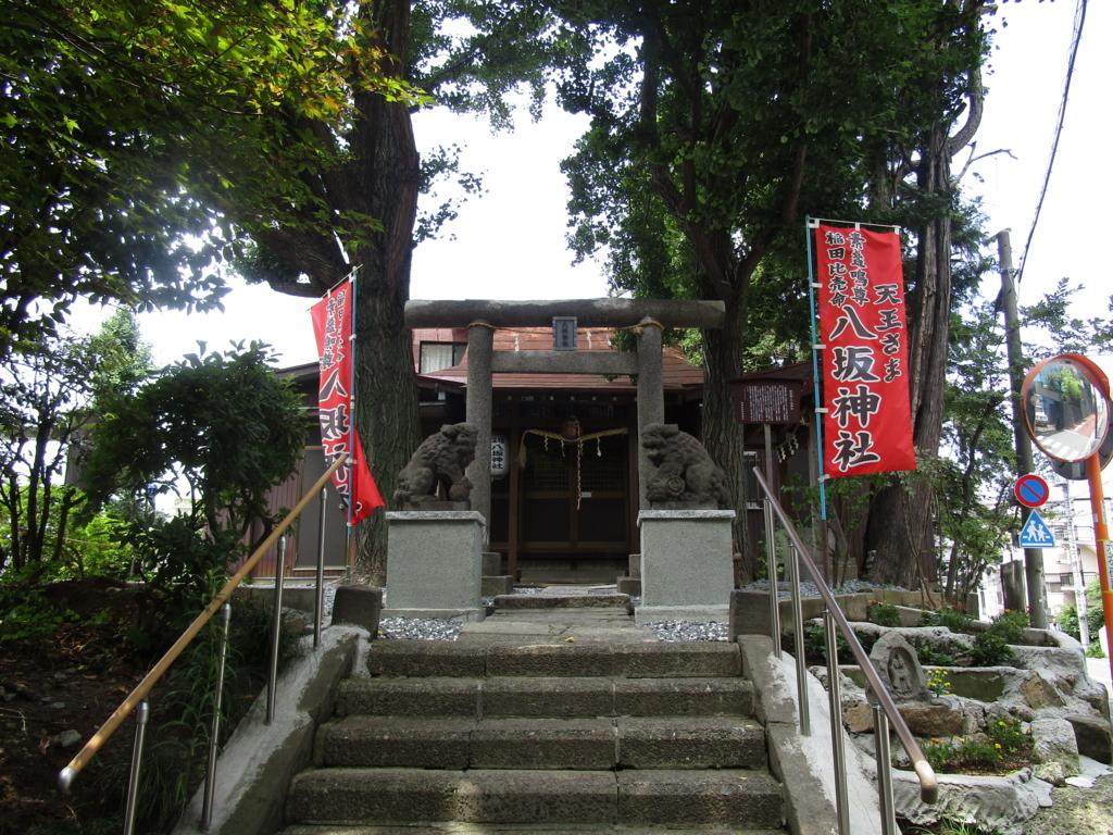 f:id:hideki-sansho:20180622183003j:plain