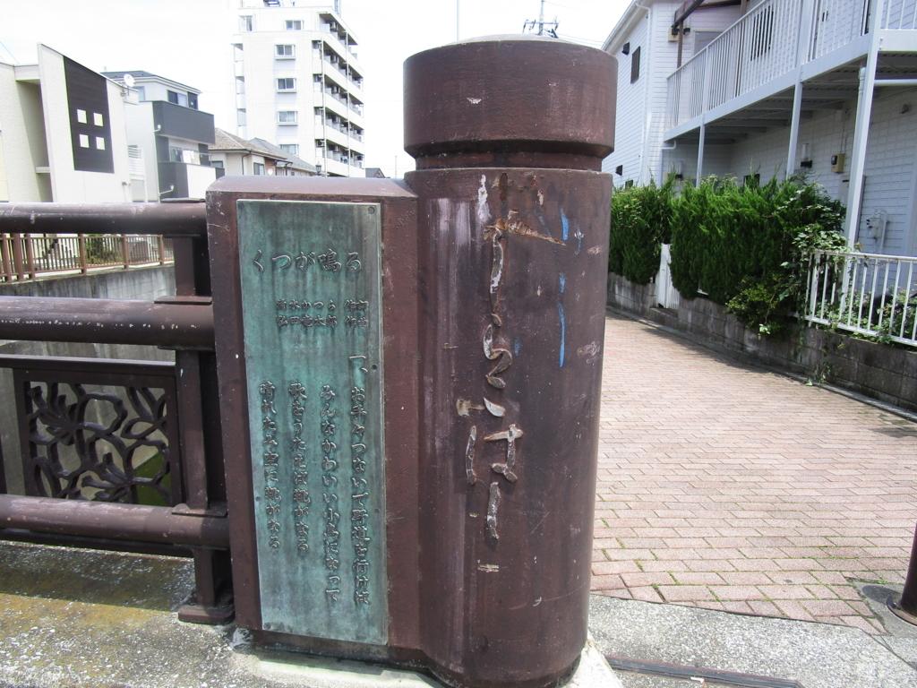 f:id:hideki-sansho:20180622185537j:plain
