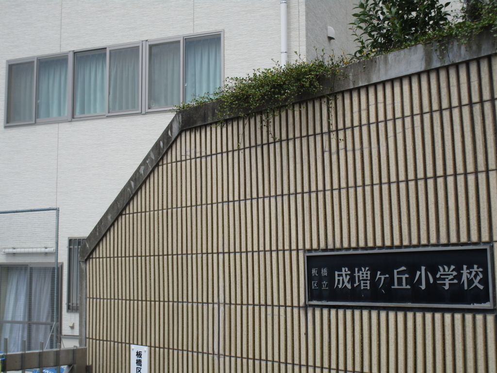 f:id:hideki-sansho:20180622202320j:plain