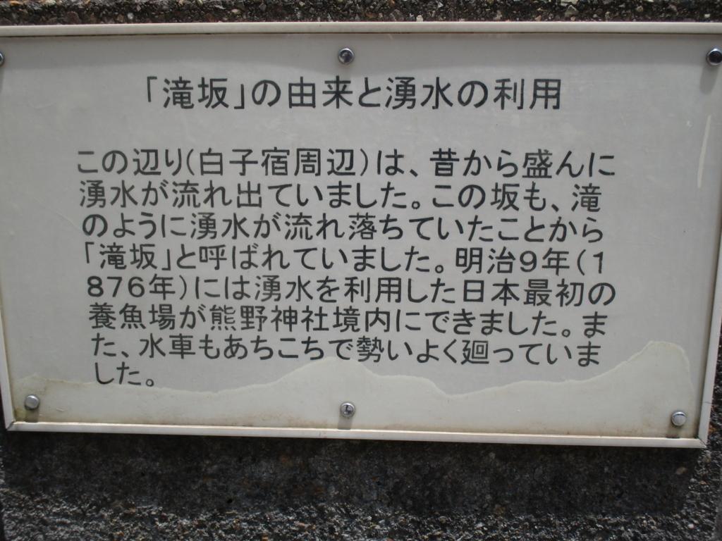 f:id:hideki-sansho:20180622224952j:plain