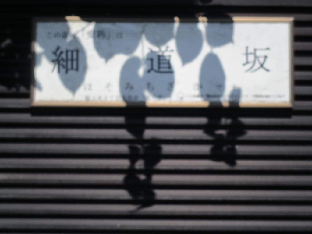 f:id:hideki-sansho:20180702120700j:plain