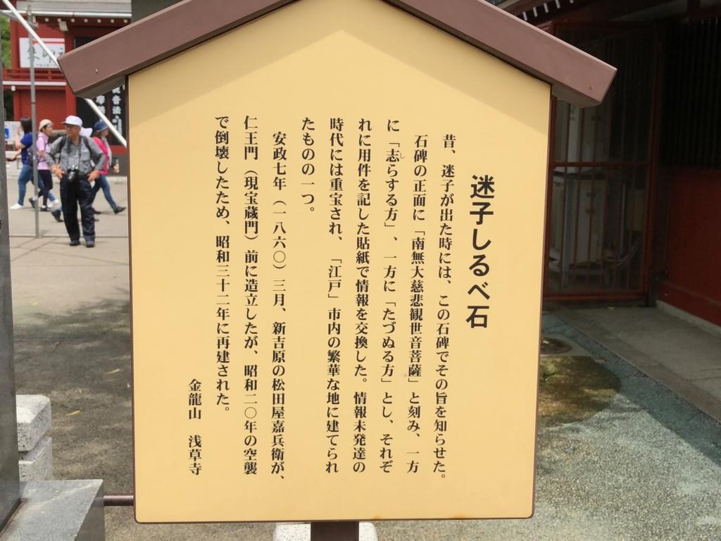 f:id:hideki-sansho:20180707173534j:plain