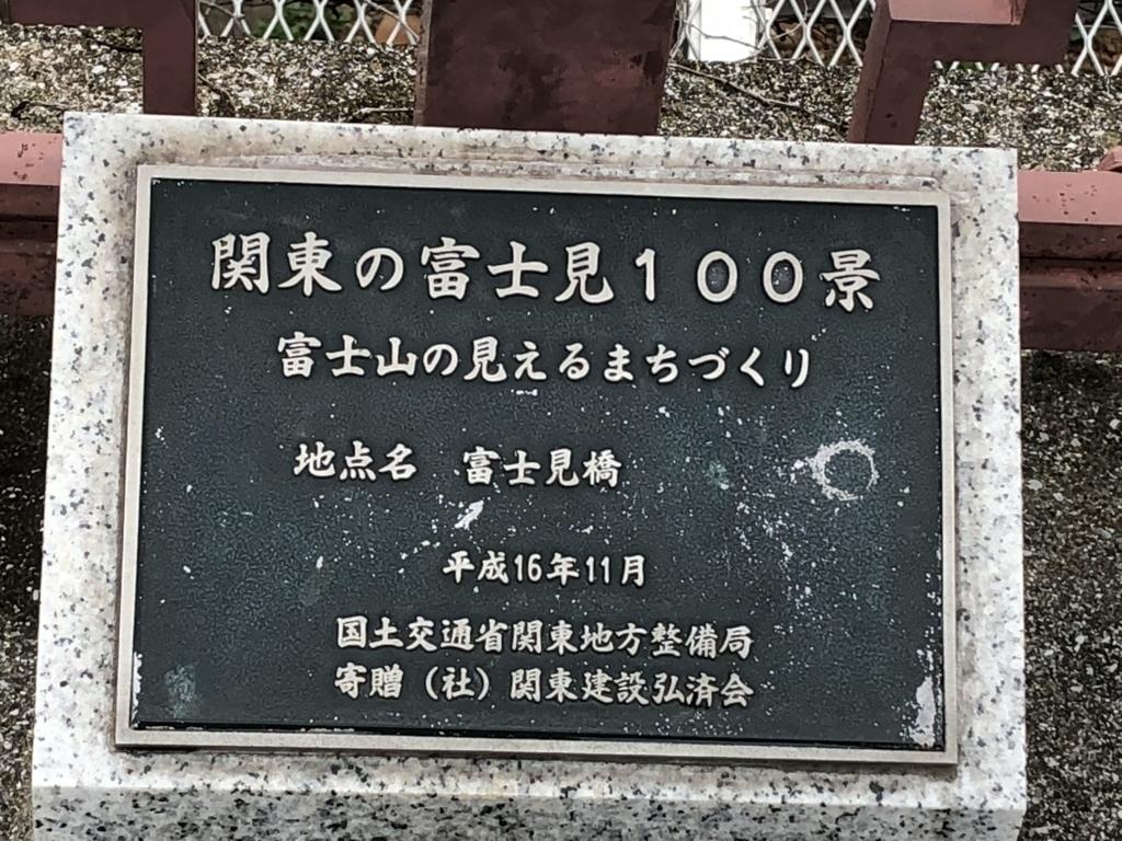 f:id:hideki-sansho:20180712163237j:plain