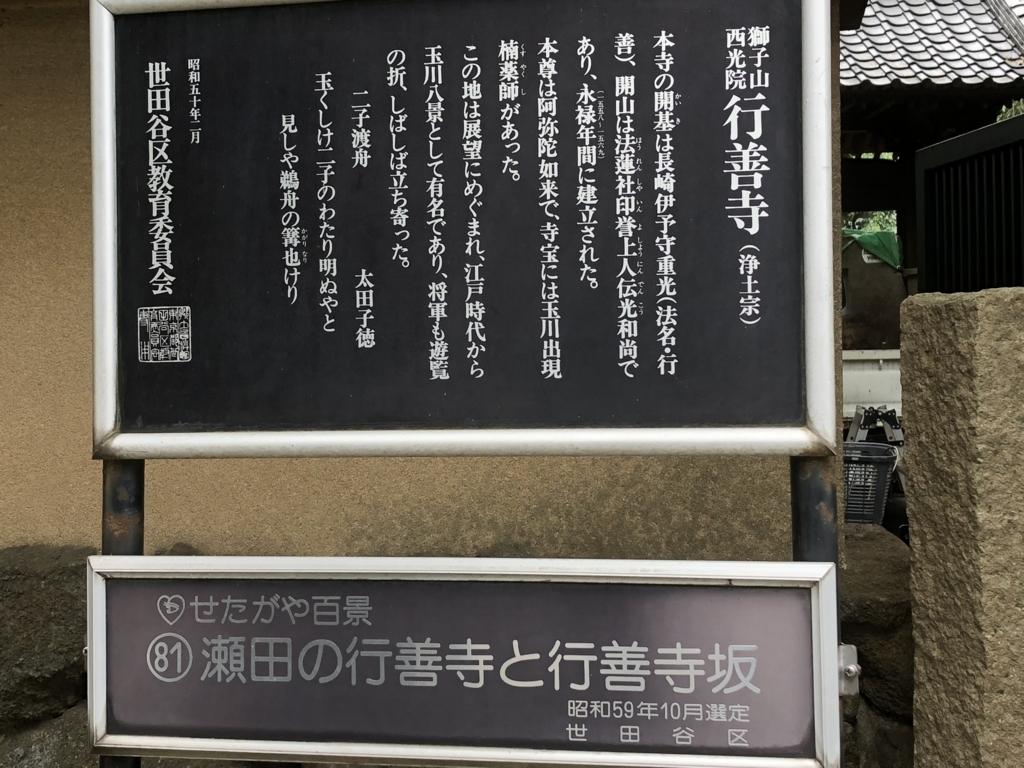f:id:hideki-sansho:20180712165015j:plain