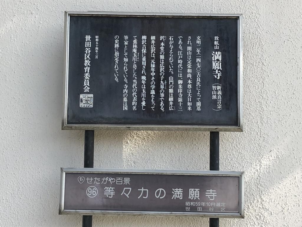 f:id:hideki-sansho:20180714125533j:plain