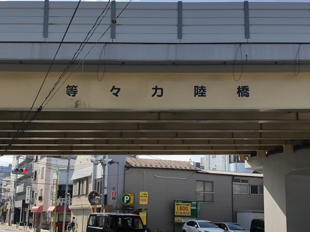 f:id:hideki-sansho:20180714130010j:plain