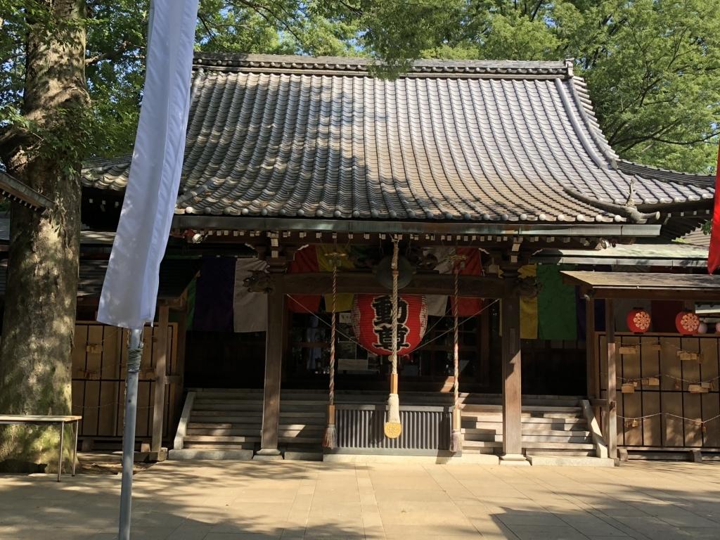 f:id:hideki-sansho:20180714130401j:plain