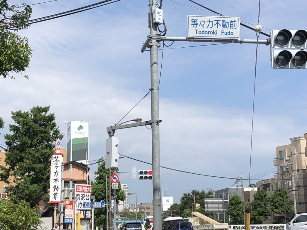 f:id:hideki-sansho:20180714130548j:plain