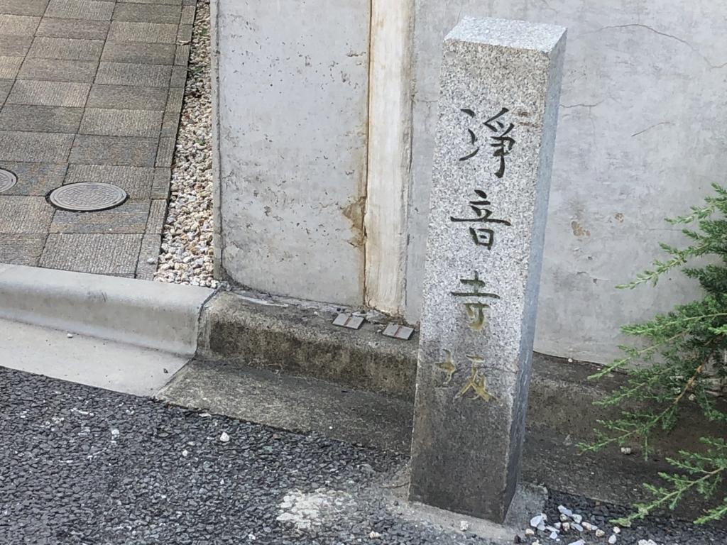 f:id:hideki-sansho:20180714133336j:plain