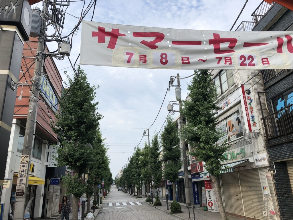 f:id:hideki-sansho:20180717144908j:plain