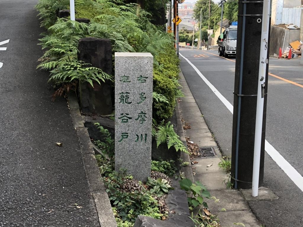 f:id:hideki-sansho:20180717145050j:plain