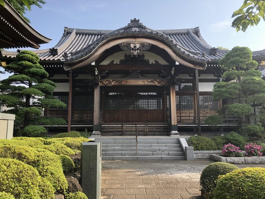 f:id:hideki-sansho:20180717145651j:plain
