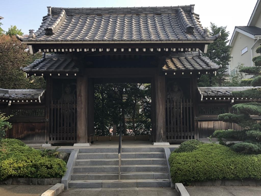 f:id:hideki-sansho:20180717145705j:plain