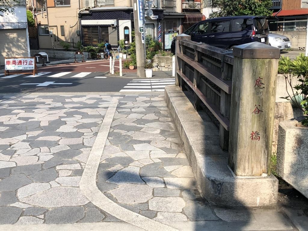 f:id:hideki-sansho:20180717151303j:plain