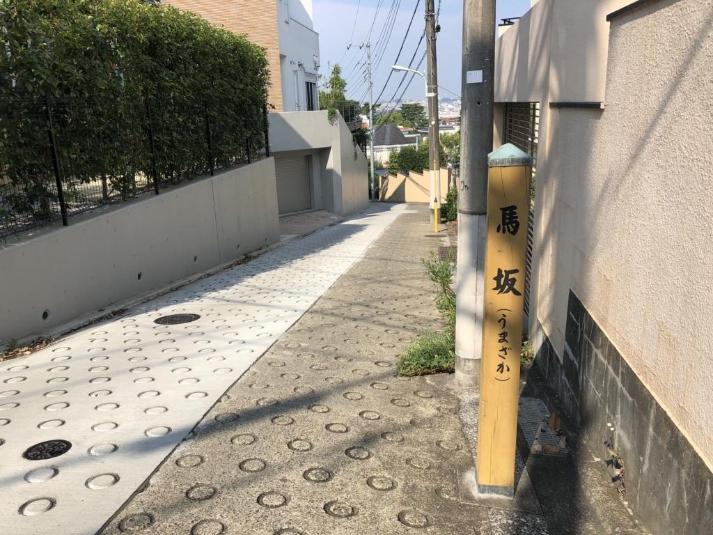 f:id:hideki-sansho:20180717151843j:plain
