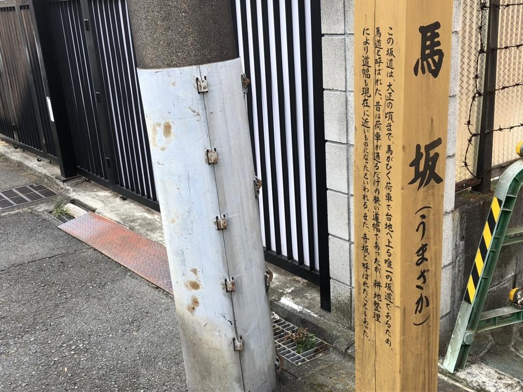 f:id:hideki-sansho:20180717152427j:plain