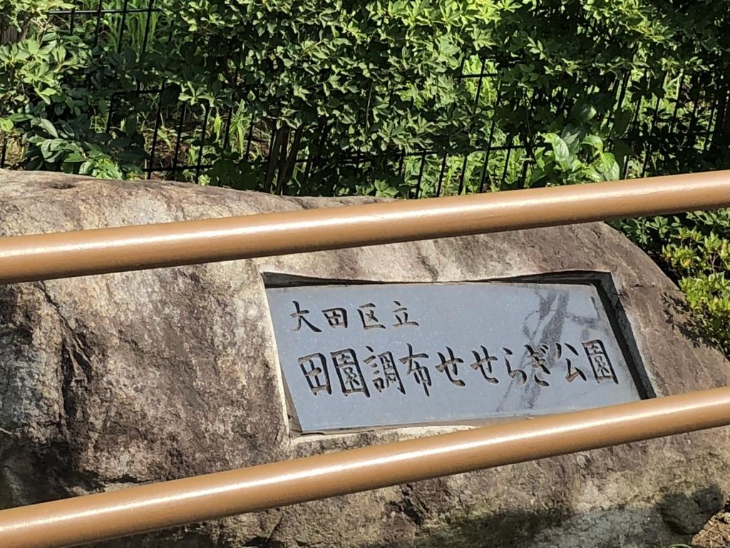 f:id:hideki-sansho:20180717155337j:plain
