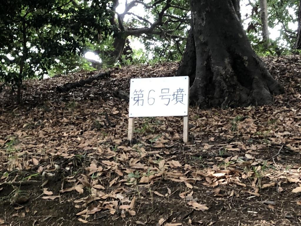 f:id:hideki-sansho:20180717170833j:plain